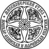 pechat-svyashhennika