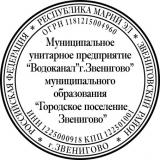 VodokanalZvenigovo